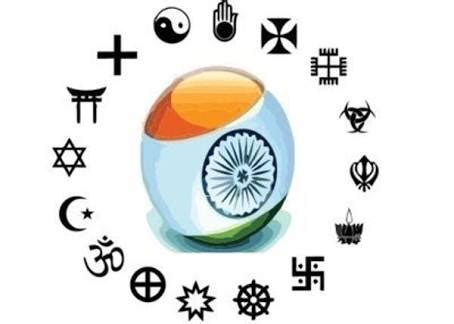 Essay on the Bonds of Unity in India 1728 Words