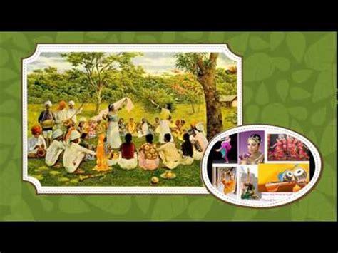 ववधत में एकत पर नबंध Essay on Unity is diversity in Hindi